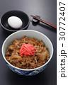 牛丼 30772407