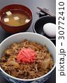 牛丼 30772410