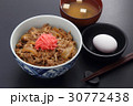 牛丼 30772438