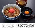 牛丼 30772439