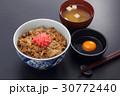 牛丼 30772440