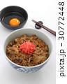 牛丼 30772448
