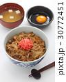 牛丼 30772451