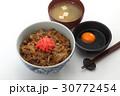 牛丼 30772454