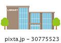 図書館【建物・シリーズ】 30775523