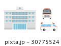 病院 救急車 ベクターのイラスト 30775524
