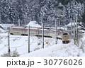 冬の伯備線を走るサンライズエクスプレス 30776026