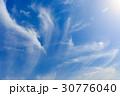 青空と雲 30776040