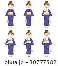 浴衣 和服 女性のイラスト 30777582