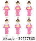 浴衣 和服 女性のイラスト 30777583