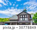 【東京都】原宿駅 30778849