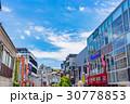 【東京都】原宿の街並み 30778853