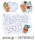 くま クマ 熊のイラスト 30780813
