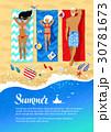 家族 ベクトル ビーチのイラスト 30781673