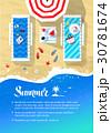 夏 バカンス バケーションのイラスト 30781674