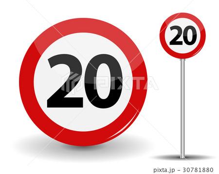 Round Red Road Sign Speed limit 20 kilometers perのイラスト素材 [30781880] - PIXTA