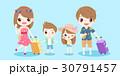 マンガ 漫画 キュートのイラスト 30791457