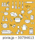Kitchen tools 30794613