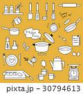 キッチン用品 キッチンツール ベクターのイラスト 30794613