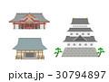 日本の建物のセット【建物・シリーズ】 30794897