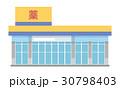 ドラッグストア【建物・シリーズ】 30798403
