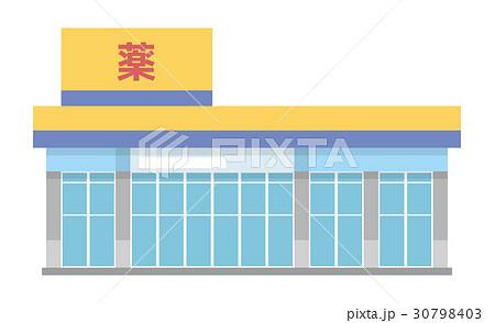 ドラッグストア建物シリーズのイラスト素材 30798403 Pixta