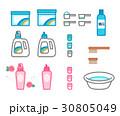 洗濯洗剤セット 30805049