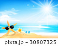 夏 ビーチ 浜辺のイラスト 30807325