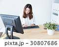 デスクワーク オフィスワーク ビジネスウーマンの写真 30807686