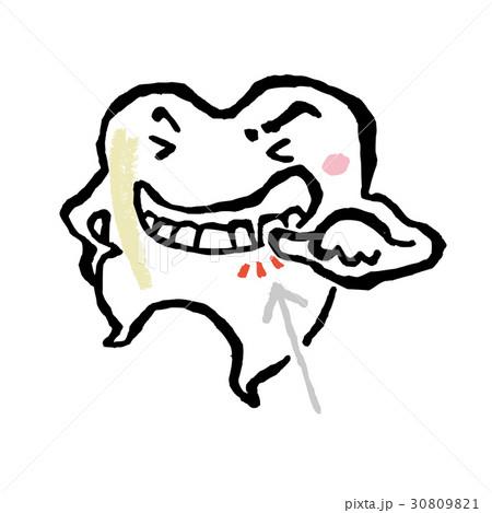 歯 30809821