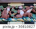 日光東照宮 猿の彫刻 見ざるの写真 30810827