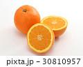 オレンジ 30810957