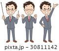 様々なポーズのスーツ姿の男性(セット) 30811142