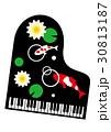 夏 発表会 ピアノ 30813187