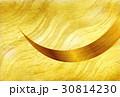 金 和紙 背景のイラスト 30814230