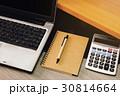 Office table, Workplace. 30814664