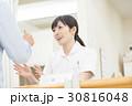 人物 女性 医療の写真 30816048