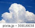 青空 空 雲の写真 30816638
