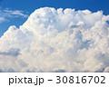 青空 空 雲の写真 30816702
