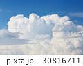青空 空 雲の写真 30816711