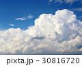 青空 空 雲の写真 30816720
