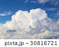 青空 空 雲の写真 30816721
