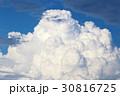 青空 空 雲の写真 30816725