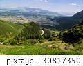阿蘇五岳と豊後街道二重峠 30817350