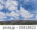 高原 青空 雲の写真 30818622