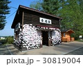 旧幸福駅 幸福駅 駅の写真 30819004