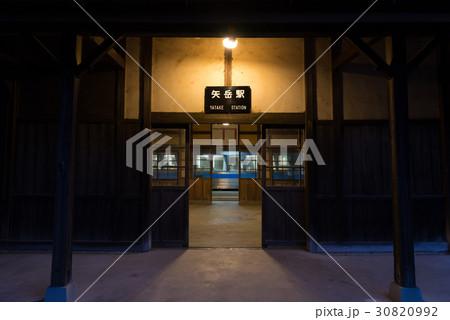 肥薩線矢岳駅 30820992