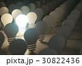 Light bulbs symbols with glowing one. Idea 30822436