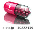 Vitamin E capsule or pill. Dietary supplements. 30822439