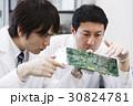 研究 基盤 SE 半導体 エンジニア 開発 科学 実験 科学者 30824781
